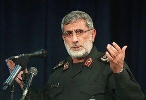 سردار سرتیپ قاآنی به فرماندهی نیروی قدس سپاه منصوب شد
