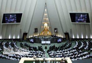 نمایندگان با کلیات بودجه سال ۹۹ مخالفت کردند