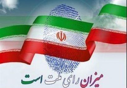 اسامی کاندیداهای نهایی مجلس در حوزه انتخابیه بندرانزلی