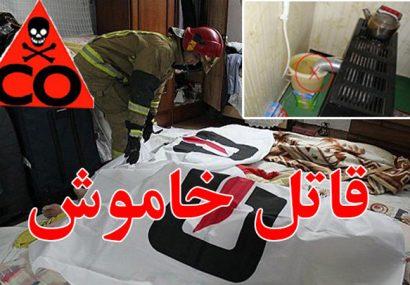 فرمانده انتظامي آستانهاشرفیه از فوت مرد ۳۰ ساله بر اثر استنشاق گاز مونواکسیدکربن خبر داد
