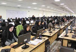 ستاد ملیمدیریت کروناشرایط دورکاری کارمندان در ایام عید را اعلام کرد