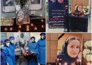 هفت روز پس  از درگذشت پرستار لاهیجانی ،نتیجه تست کرونایش مشخص شد