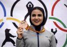 سارا بهمنیار اولین بانوی المپیکی تاریخ ورزش گیلان انتخاب شد