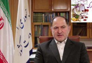 پیام تبریک فرمانداررشت به مناسبت فرارسیدن سال ۹۹