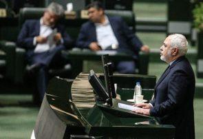 حمله به ظریف در مجلس/ ظریف: از مهمان نوازی شما ممنونم