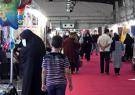 نمایشگاه پاییزه گیلان در حال برگزاری است