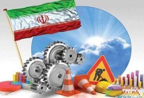 کجفهمها نمیگذارند اقتصاد ایران رشد کند
