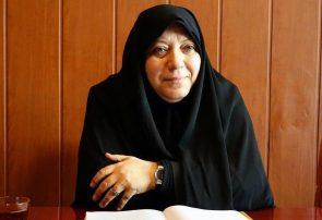 ضرورت تشکیل کمیسیون «زنان و خانواده» در مجلس