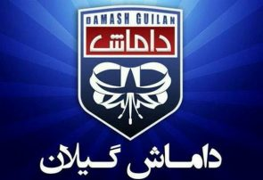 هیات فوتبال گیلان خواستار استرداد امتیاز لیگ ۲ داماش شد