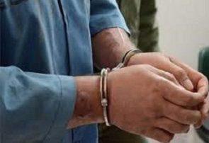 عامل هتک حرمت یک روحانی در بندر کیاشهر دستگیر شد