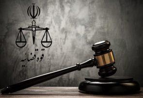 قرارداد واگذاری شرکت صنایع پوشش گیلان فسخ شد