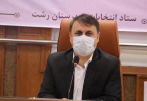 فرآیند انتخابات در شهر رشت الکترونیکی برگزار می شود