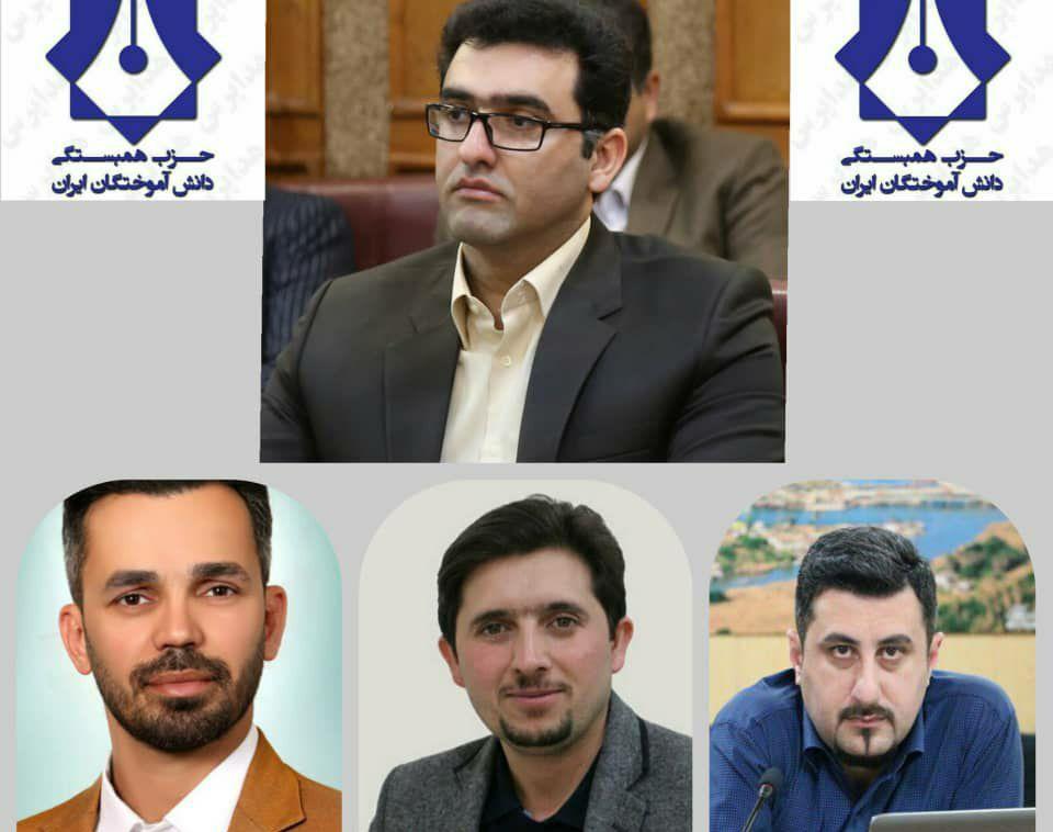 انتصاب سرپرستان و مسئول دفاتر حزب همبستگی دانش آموختگان ایران در سه شهرستان استان گیلان