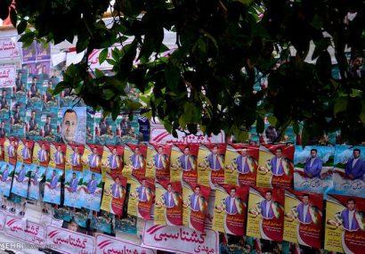 اولین سامانه تبلیغات انتخاباتی ایران راه اندازی شد