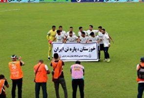 صعود ملوان به مرحله نیمه نهایی جام حذفی فوتبال کشور