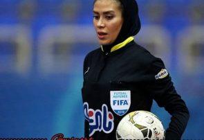 قضاوت بانوی گیلانی در جام ملتهای اروپا