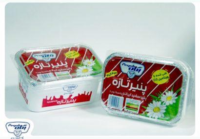 تولید پنیر UF غنی شده با ویتامین D3 در پگاه گیلان