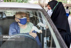 افتتاح مرکز واکسیناسیون خودرویی در انزلی