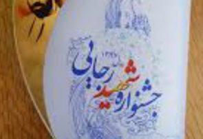 اداره کل تامین اجتماعی گیلان در زمره دستگاههای برتر جشنواره شهید رجائی استان قرار گرفت