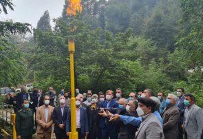 بهرهبرداری از پروژه گازرسانی با حضور استاندار گیلان در شهرستان شفت